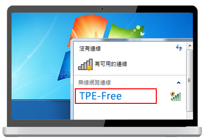 "Choose ""TPE-Free"" from the list of networks."